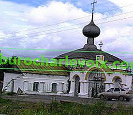 Botanischer Garten Solikamsk - der erste in Russland